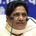 BSP Decide Not toSupport Congressin Rajasthan