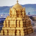 No Rush in Tirumala