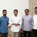 TDP MLA Vasupalli Ganesh met CM Jagan along with his sons