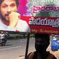 Youth walked for two hundred and fifty kilometers to meet Allu Arjun
