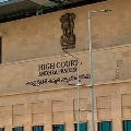 AP HC adjourned Amaravati petitions hearing to October 5