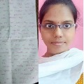 Tamilnadu Girl commits suicide day before NEET examination