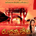 Witness Rani Rudrama Devis Journey on Star Maa