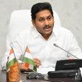 CM Jagan launches YSR Beema scheme in AP