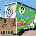Remove political party symbols and photos on ration vehicles orders Highcourt