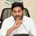 AP Govt decides to distribute house lands on Dec 25