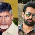 Chandrababu supports Actor Ram