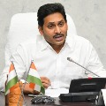 AP CM Jagan hails Team India win at Gabba over Australia
