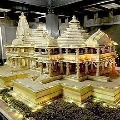 Grand Preps For Ayodhya Temple Groundbreaking Event