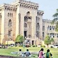 Telangana Versities to Conduct Exams for Pramoted Students