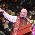TMC protests over Amit Shah flex hoardings in Shantiniketan