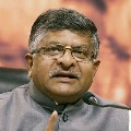 Resounding Slap On Face Of Separatists says Ravi Shankar Prasad