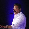 Kamal Haasan recites Sri Sri Poem in Tamil Bigg Boss house