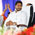 AP CM Jagan thanked each one who greets him on birthday