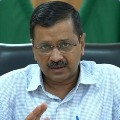 No need to worry about corona says Kejriwal