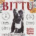 Jallikattu out of Oscars 2021 run Bittu makes it to Live Action Short Film shortlist