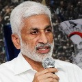 Vijayasai Reddy fires on TDP Chief Chandrababu in the sidelines of Vizag issues
