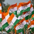 At last Congress won one surpanch seat in krishna district