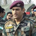 Dhoni Already Plan After Retirement Work