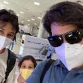 Mahesh Babu family members at Hyderabad International airport