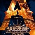 petition on adipurush