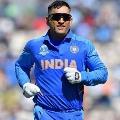 Teamindia former captain Dhoni orders Kadaknath chicks