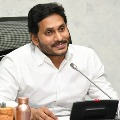 there is real estate business in Amaravathi says ys jaganmohan reddy