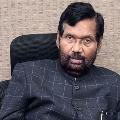 Ram Vilas Paswan undergoes heart surgery in Delhi