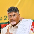 Chandrababu writes CM Jagan and asks to establish SP Balasubrahmanyam music university in Nellore
