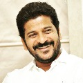 Revanth Reddy attends hearing in ACB Court