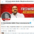 Twitter profiles changed by CBN and TDP after Atchannaidu arrest