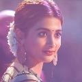 Pooja Hegde in Chiranjeevis movie