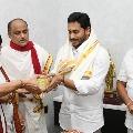 Kanakadurga temple authorities invites CM Jagan to Dasara celebrations