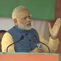 PM Modi mentions Team India young cricketers performance in recently concluded Australia tour