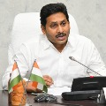 CM Jagan arrives to Hyderabad to visit his ailing uncle Gangi Reddy