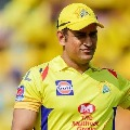 Dhoni hits massive sixes in net practice