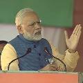 PM Modi says Srisailam powerhouse incident very unfortunate