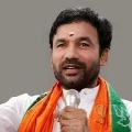 union minister kishan reddy fires on trs