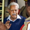 Mumbai Highcourt Granted bail for Varavara Rao