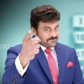 Chiranjeevi appreciates Uppena movie producers