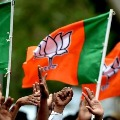 BJP Appointed Incharges ahead of municipal polls