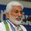 Chandrababu has to join in Erragadda says Vijayasai Reddy