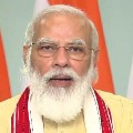 Committed for privatization of PSUs says Modi