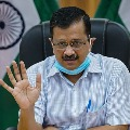 125 Years Congress Defeted by AAP says Kejriwal
