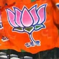AP BJP Boycot News Channel