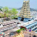 Vijayawada Durga Temple EO transferred