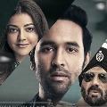 Chiranjeevi releases Mosagallu trailer