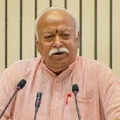 Mohan Bhagawat Comments on India pakistan Re Union
