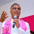Why should vote for BJP asks Harish Rao
