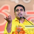 Nara Lokesh slams CM Jagan ahead of Municipal Polls